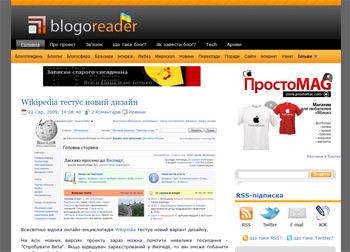 BlogoReader