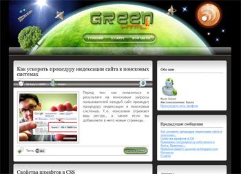 Green HTML