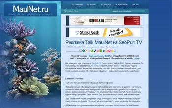 MaulNet.Ru