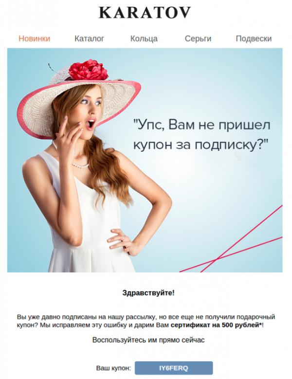 Пример ответа на жалобу клиента от Karatov