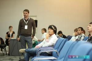 Дмитрий Кандыбович с докладом на Байкальском Интернет Форуме