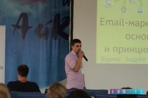 Байкальский Интернет Форум