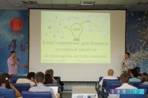 Андрей Бурмус и Дмитрий Кандыбович с докладом на Байкальском Интернет Форуме