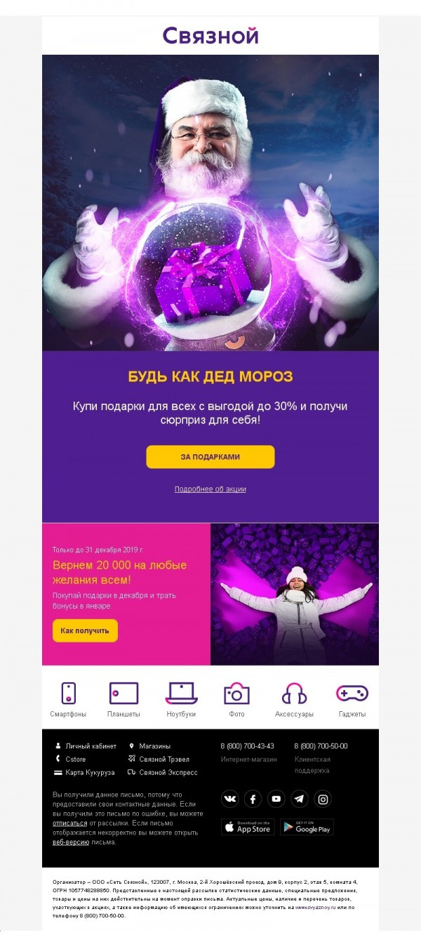 html шаблон email