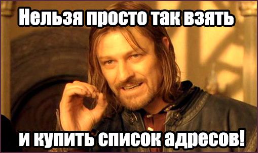 nelzya-prosto-tak-vzyat-i_orig_