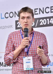 Paul_Levchuk