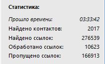 skip-domains2