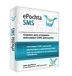 ePochta SMS 6.10 – ваш контроль расходов на смс