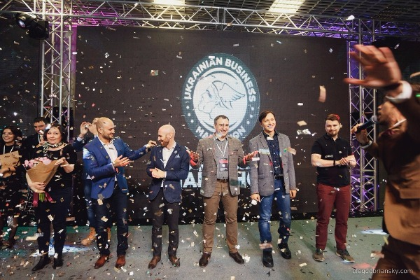 бизнес-событие Ukrainian Business Marathon