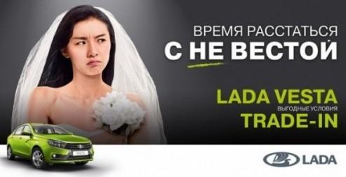 Рекламная кампания автомобилей