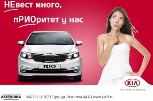 Серия рекламных кампаний среди автосервисов
