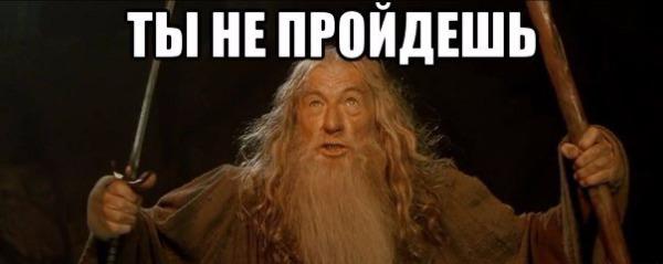 Обход блокировки Яндекса