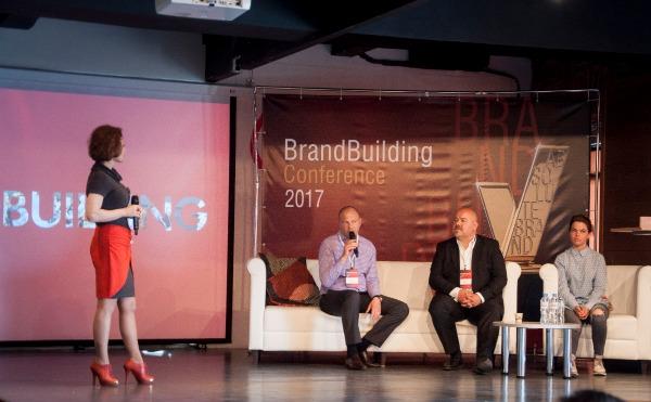 Конференция BRANDBUILDING