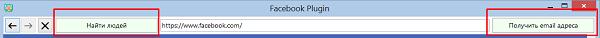 опции фейсбук плагина