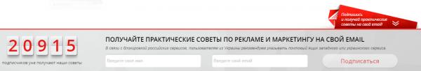 Форма подписки на сайте kaplunoff