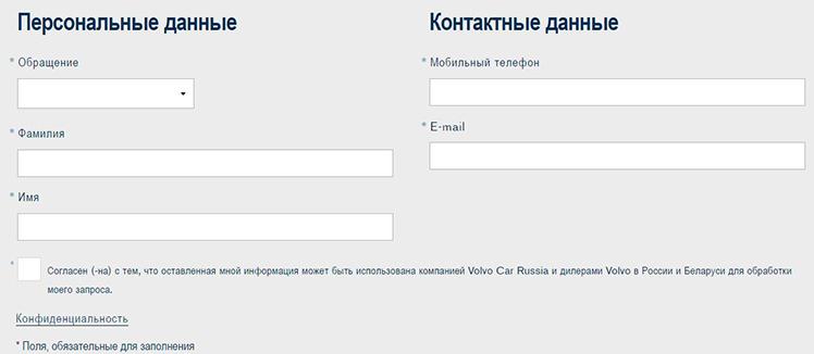 форма смс подписки с элементами выбора