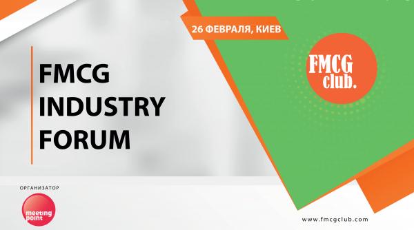 Конференция по маркетингу 2019