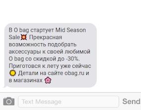 отправка сообщений с помощью эмодзи