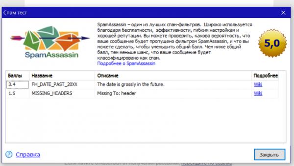 Gmail фильтры переместить в папку