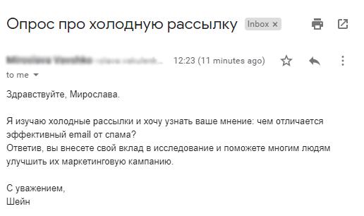 Кейс email рассылка