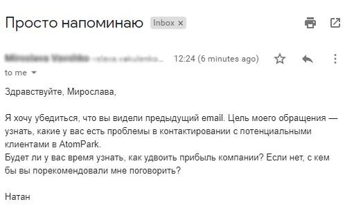 Кейсы mail