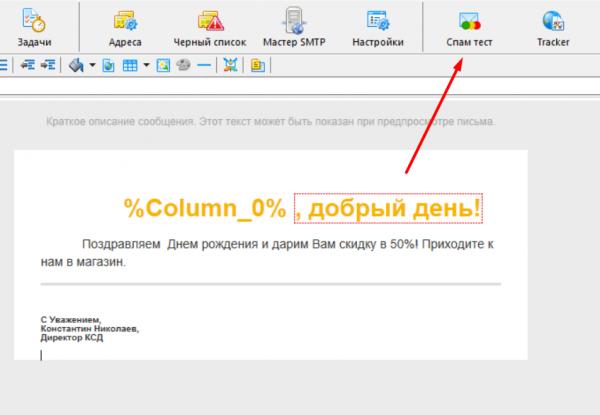 Сортировка писем по папкам в gmail