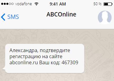Сервисная СМС рассылка в мае