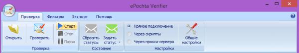 Сбор базы контактов