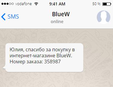 СМС рассылка как дополнительный маркетинговый канал