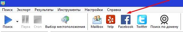 Где взять email адреса магазинов