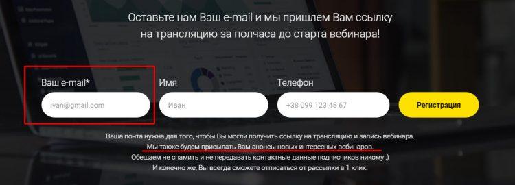 Размер email рассылки