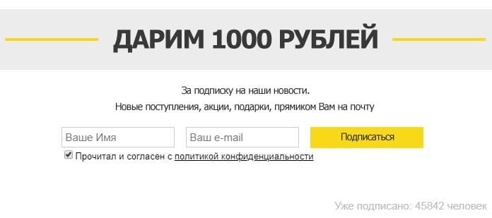 Cписок email адресов для рассылки