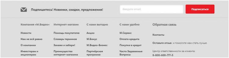 Cбор базы email адресов
