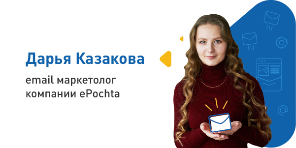 Дарья Козакова