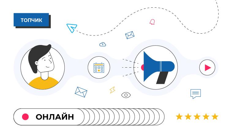 Топ online мероприятий по digital маркетингу