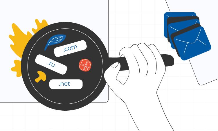 Как прогреть домен перед email рассылкой