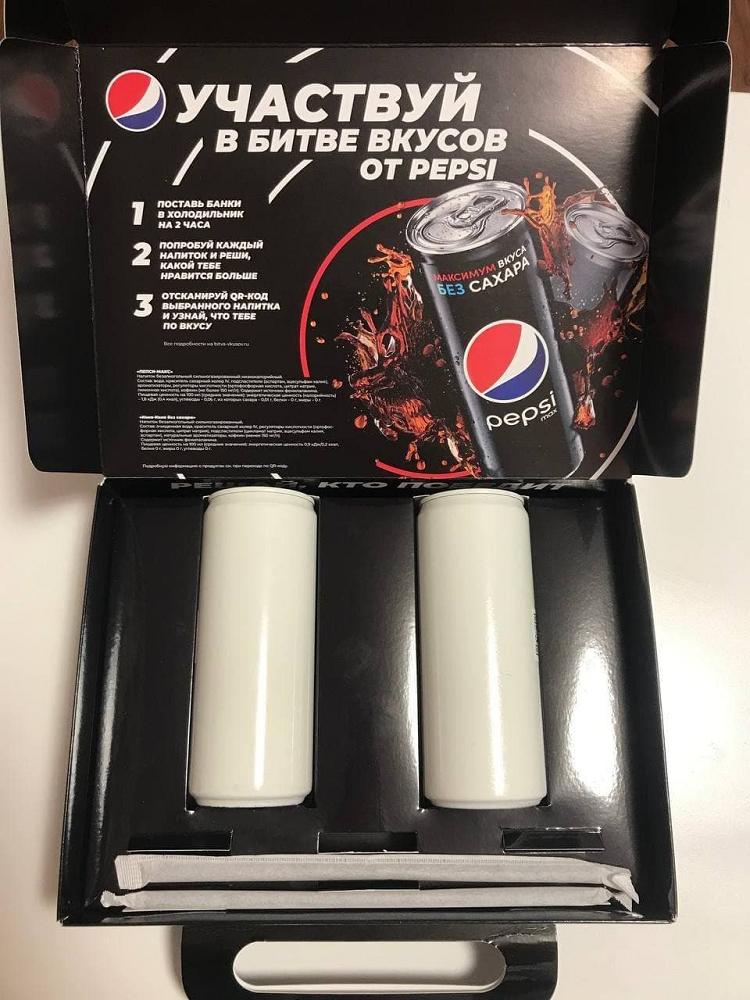 Пример голосование между двух вкусов Pepsi